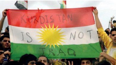 kürdistan ırak değildir