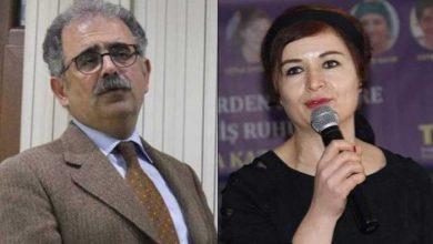 Fadime Çelebi ve Onur Hamzaoğlu tutuklandı