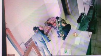 Photo of Tüm aileye işkence!