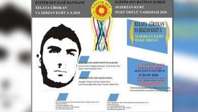 Photo of Şerzan Kurt Öykü Ödülü Yarışması'nın sonuçları açıklandı