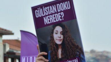 Photo of Gülistan Doku'nun gizli bilgilerini paylaşan polis ihraç edildi