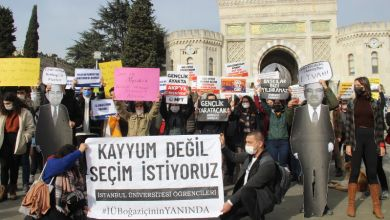Photo of İstanbul Üniversitesi, Boğaziçi'nin yanında